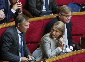 «Батьківщина» зустрілася з прем'єр-міністром Олексієм Гончаруком