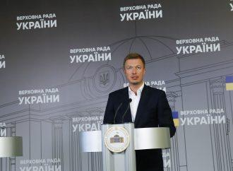 «Батьківщина» виступає проти посилення адміністративного тиску на малий бізнес, 19.09.2019