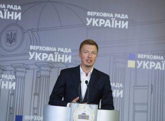 «Батьківщина» виступає проти посилення адміністративного тиску на малий бізнес
