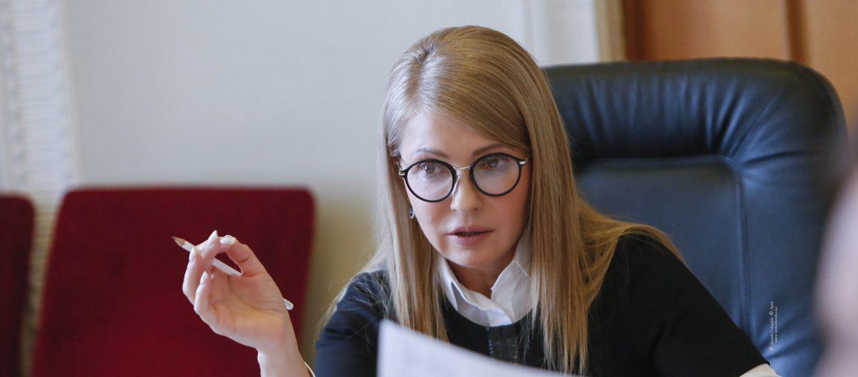 Юлія Тимошенко: Українська земля має належати українцям
