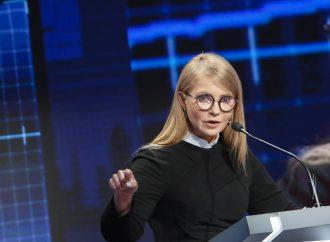 """Юлія Тимошенко взяла участь в ефірі програми """"Свобода слова"""" на ICTV, 24.09.2019"""