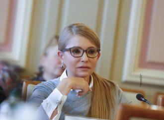 Юлія Тимошенко: Зламавши офшорні схеми, ми отримаємо гроші для підвищення зарплат і пенсій