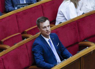 Валентин Наливайченко: Завдання Верховної Ради – підняти престиж військової служби в Україні