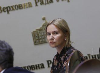 Олена Кондратюк: Малому та середньому бізнесу потрібно надати необхідну під час епідемії коронавірусу підтримку
