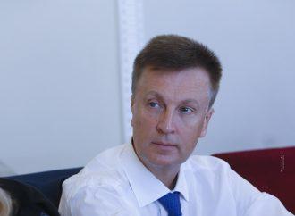 Валентин Наливайченко: Дії та розвиток – головний план на 2020 рік