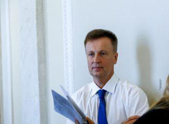 Валентин Наливайченко: Обговорювати кандидатуру нового прем'єра потрібно публічно
