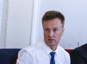 Валентин Наливайченко: Функції боротьби з тероризмом має на себе повністю перебрати СБУ