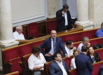 Михайло Цимбалюк: До проекту Держбюджету-2020 більше запитань, ніж відповідей