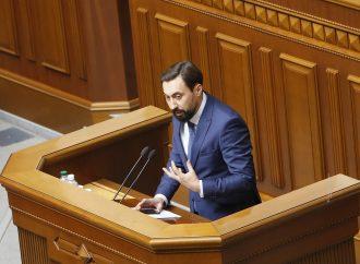 Володимир Кабаченко назвав недоліки законопроєкту про викривачів