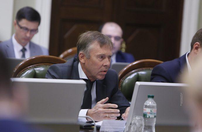 «Батьківщина» пропонує парламенту зосередитися на роботі над бюджетом для людей, 16.09.2019