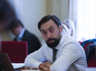 Володимир Кабаченко: До законопроєкту про НАЗК треба внести правки