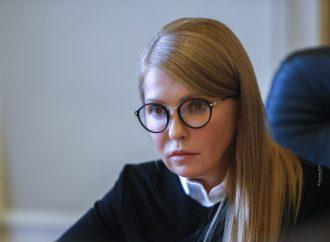 АНОНС: Юлія Тимошенко – гість ефіру на телеканалі NewsOne
