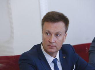 Валентин Наливайченко: Українці варті професіоналів в уряді
