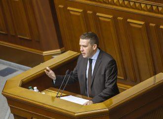 Іван Крулько: Проєкт Держбюджету не передбачає економічного зростання та підвищення соцстандартів, 18.02.2019