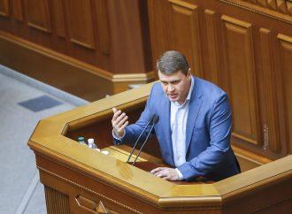 «Батьківщина» активно захищатиме екологію України, 18.09.2019
