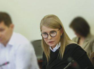 Комітет ВРУ підтримав Тимошенко щодо застосування прожиткового мінімуму при нарахуванні соцвиплат, 19.09.2019