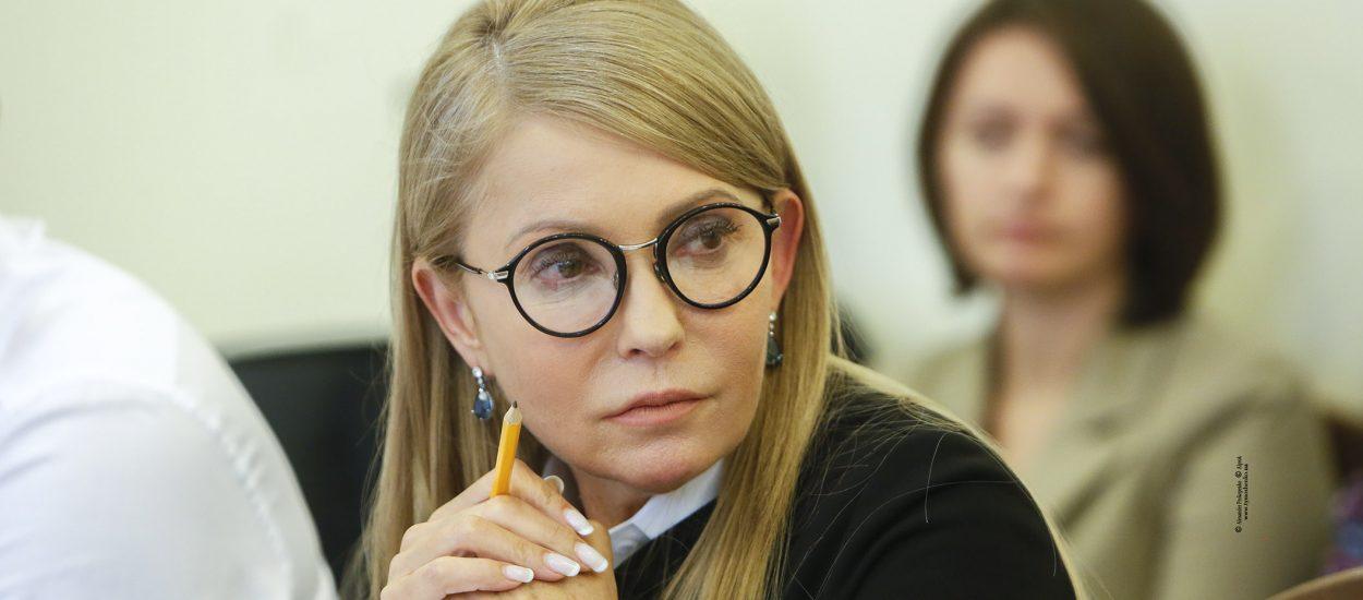 Комітет ВРУ підтримавзаконопроєктЮлії Тимошенко щодо застосування фактичного прожиткового мінімуму при нарахуванні соцвиплат