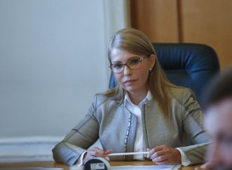 АНОНС: Пресконференція Юлії Тимошенко