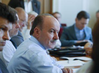 Михайло Цимбалюк: Зменшення субсидій в непростий для людей період є неприпустимим