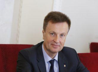 Валентин Наливайченко: Влада мусить зняти тарифне ярмо з українців