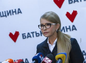 Прес-конференція Юлії Тимошенко, 26.09.2019