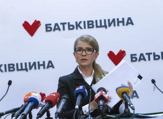 «Батьківщина» вимагає референдум щодо землі і подає відповідні законопроєкти, – Юлія Тимошенко