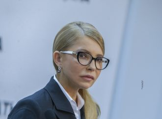 Юлія Тимошенко – гість ефіру на телеканалі «Україна»