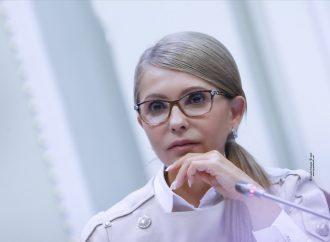 Юлія Тимошенко привітала українців з Різдвом Христовим