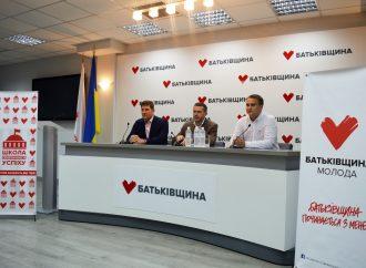 «Батьківщина Молода» відкрила в Києві XІ «Школу політичного успіху»
