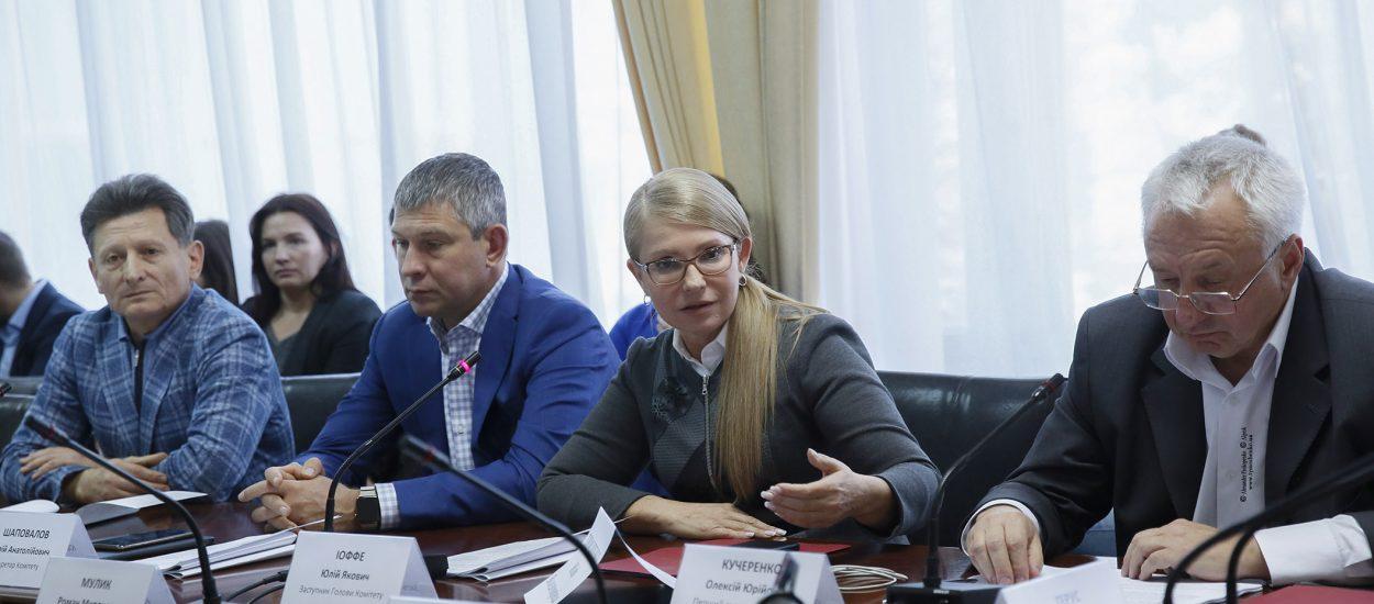 Юлія Тимошенко: Українська ГТС має залишатися у власності держави