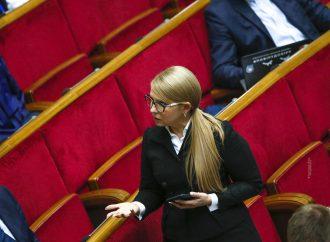 Юлія Тимошенко: ГТС треба відокремити від «Нафтогазу», але зберегти у державній власності