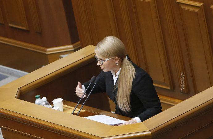 «Батьківщина» за закон про відокремлення ГТС, якщо…, 18.10.2019