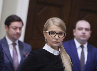 Юлія Тимошенко: Кожнезначущепитання в країні має вирішуватись черезреферендум