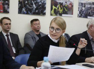 Розпродаж землі загрожує незалежності України, – Юлія Тимошенко
