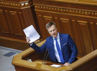 Валентин Наливайченко: Закликаємо підтримати законопроєкт про підвищення статусу добровольця
