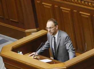 Сергій Власенко закликає поліпшити доступ засуджених до правової допомоги, 29.10.2019