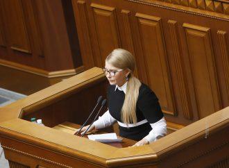 Юлія Тимошенко: Парламент повинен ухвалити українську формулу миру