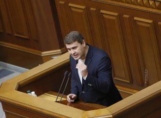 Вадим Івченко: Закликаю владу дослухатись до українського народу в питанні розпродажу землі