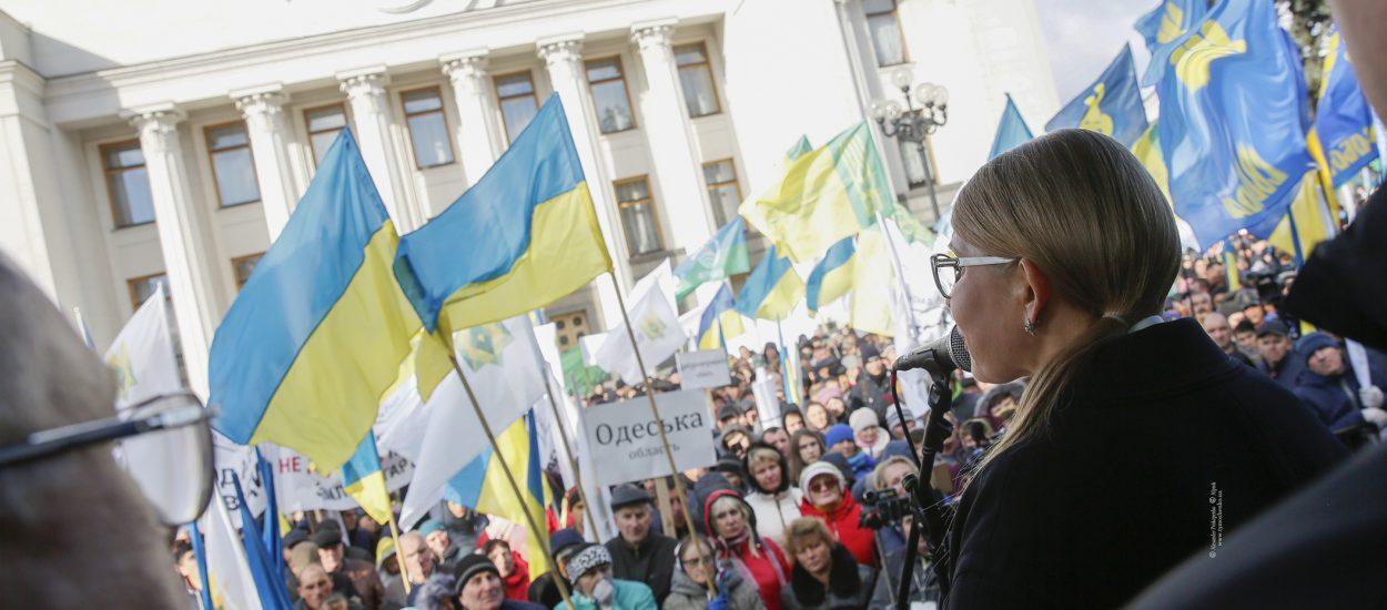Юлія Тимошенко привітала аграріїв з професійним святом: Не здамося і не відступимо!