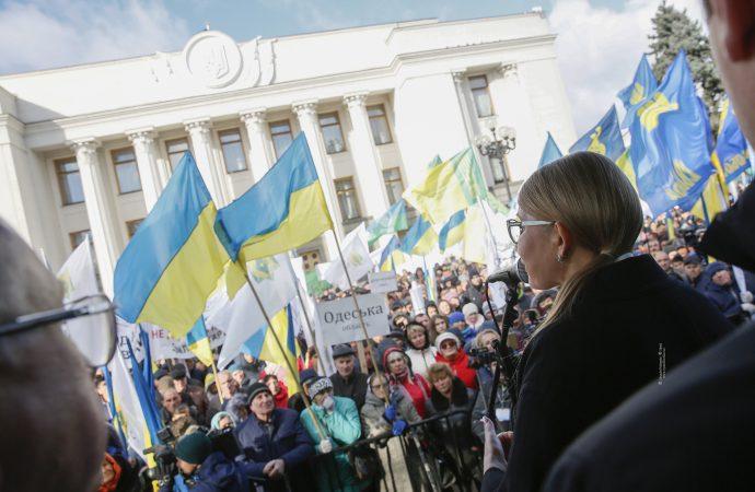 Юлія Тимошенко на мітингу аграріїв проти продажу землі, 30.10.2019