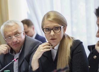 Юлія Тимошенко: «Батьківщина» захистила українську ГТС