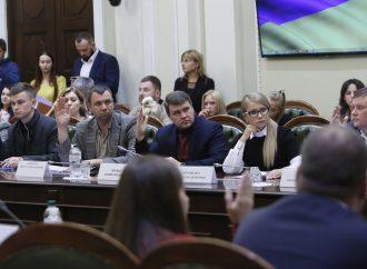 Юлія Тимошенко домоглася парламентських слухань щодо ринку землі, 02.10.2019