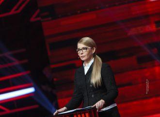 Юлія Тимошенко взяла участь у прямому ефірі на телеканалі NewsOne, 30.10.2019
