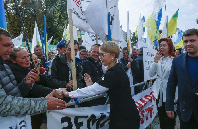 Виступ Юлії Тимошенко на мітингу аграріїв під парламентом, 03.10.2019