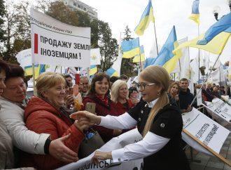 Юлія Тимошенко закликала аграріїв єднатися та не допустити розпродажу землі