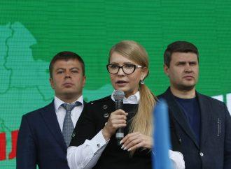 Юлія Тимошенко взяла участь в акції протесту проти відкриття ринку землі, 03.10.2019