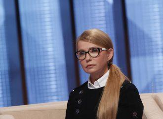 Юлія Тимошенко: Українцям потрібна єдність, щоб повернути мир на Донбас і не дати забути про Крим