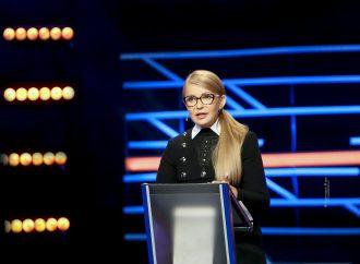 Юлія Тимошенко закликала президента накласти вето на законопроєкт щодо розпродажу держвласності