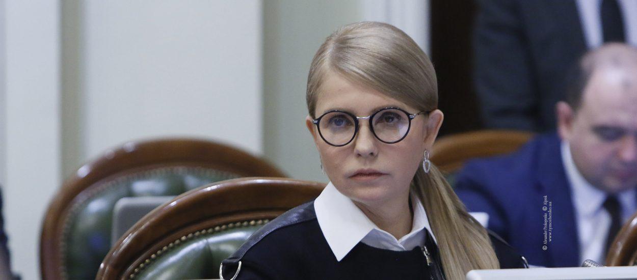 Юлія Тимошенко: Мир, земля і доля стратегічної власності – це питання, які має вирішувати лише народ України