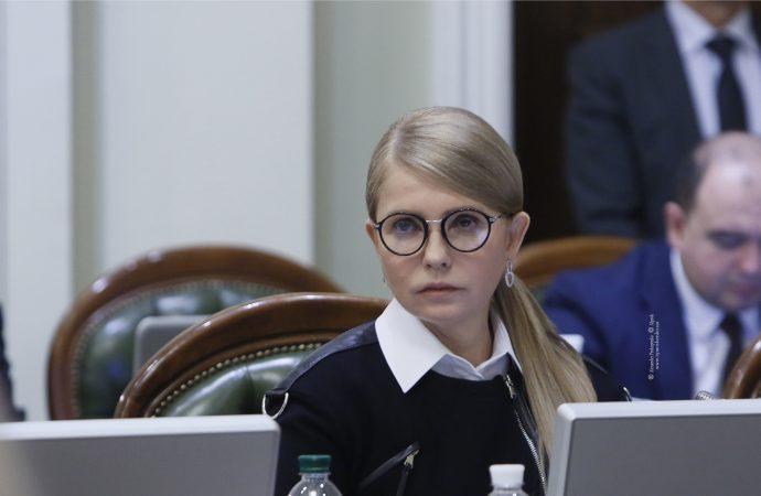 Погоджувальна рада та засідання ВРУ, 15.10.2019